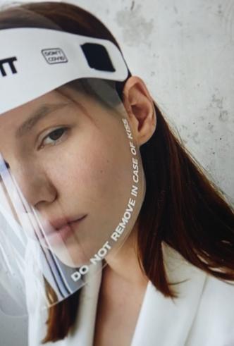Фото №3 - Под защитой: бренд Monosuit создал комбинезон со встроенными перчатками и маской