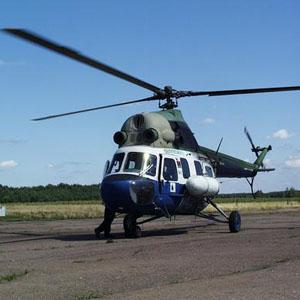 Фото №1 - Вертолет разбился