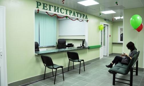 Фото №1 - В «Юнтолово» открыли первый врачебный офис