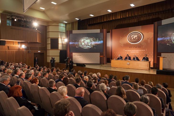 Фото №1 - Сергей Шойгу переизбран на пост Президента Русского географического общества
