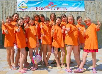 Фото №1 - «Вокруг света» во Всероссийском детском центре «Орленок»