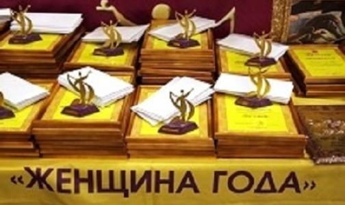 Фото №1 - Женщиной года в Петербурге может стать врач