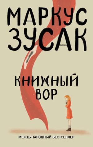 Фото №3 - Что почитать: 5 захватывающих книг, которые помогут вернуться к чтению