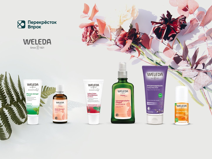 Фото №1 - «Перекресток впрок» и Weleda: что нужно знать о коллаборации брендов