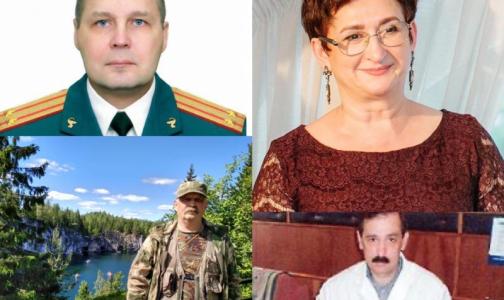 Фото №1 - В «Списке памяти» погибших врачей прибавилось четыре имени
