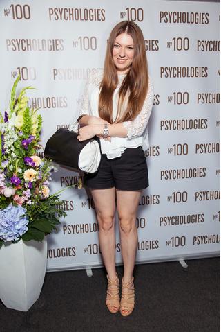 Psychologies