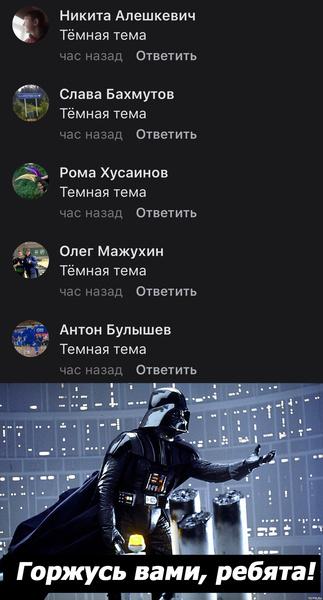 Фото №25 - История ВКонтакте в картинках и мемах