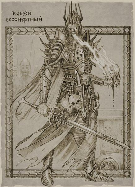 Фото №6 - Русское народное фэнтези: герои старых сказок в новом обличии