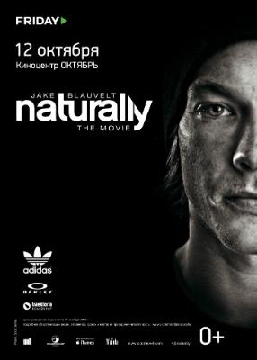 Фото №2 - Adidas Snowboarding покажет фильм «Naturally»