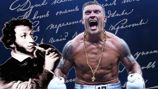 Фото №1 - Украинского боксера-чемпиона Александра Усика обозвали обезьяной. Он ответил на оскорбление стихами
