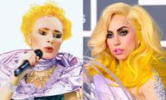 Леди Гага копирует стиль Агузаровой