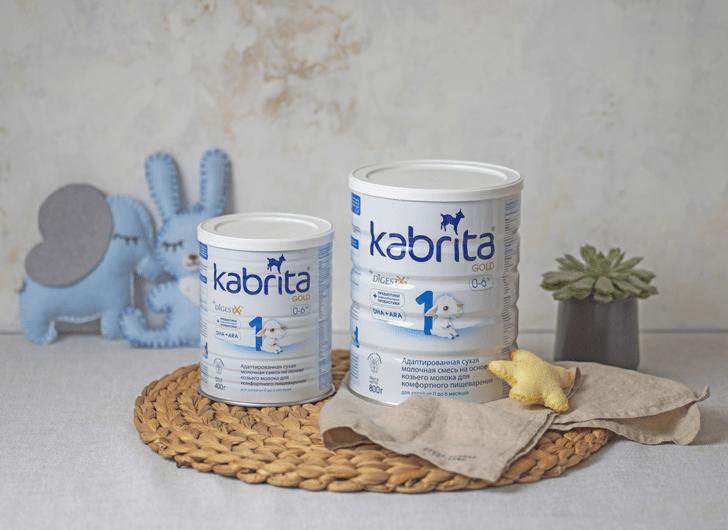 смеси для новорожденных на козьем молоке марки Кабрита