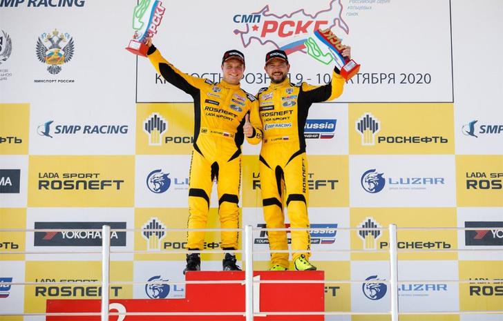 Фото №1 - LADA Sport ROSNEFT— чемпионы Российской серии кольцевых гонок