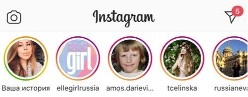 Фото №1 - Лайфхак дня: как сделать фиолетовый кружок Stories в Инстаграме желто-зеленым