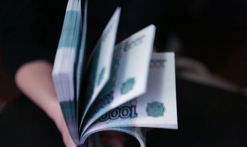 Фото №1 - Россиянин попытался заработать на онкологическом заболевании 15 млн рублей