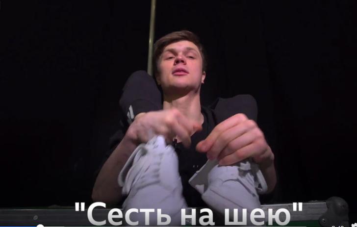 Фото №1 - Акробат Цирка дю Солей изображает русские поговорки (видео)