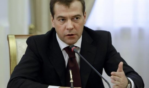 Фото №1 - Медведев: Минздрав должен активнее информировать граждан о бесплатной медпомощи