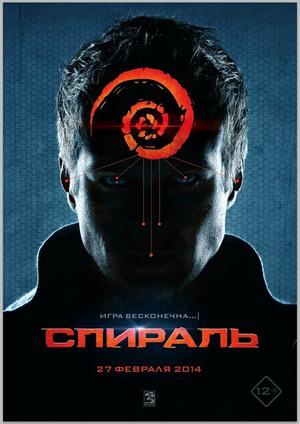 Фото №30 - 40 русских фильмов, которые можно посмотреть на Netflix