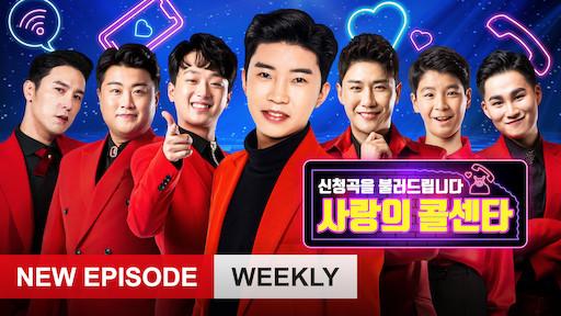 Фото №2 - Что смотрят сегодня в Южной Корее: топ-10 сериалов и шоу на Netflix