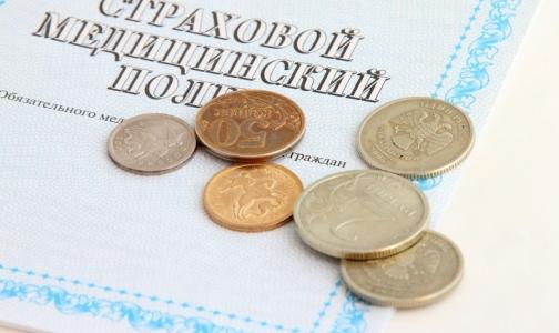 Фото №1 - Минздрав собирается избавить пациентов от навязывания платных медуслуг