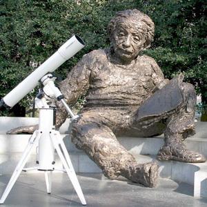 Фото №1 - Найден телескоп Эйнштейна