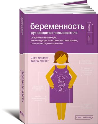 Фото №12 - Книги для мам, подруг и бабушек к 8 Марта