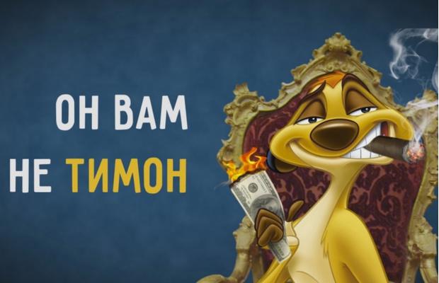 Фото №15 - Преммем-министр: 10 главных мемов про Дмитрия Медведева