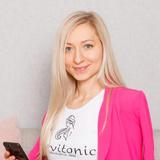 Инна Алферова