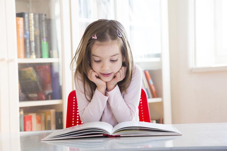 Фото №1 - Когда пора учить ребенка читать и как лучше это делать: обзор методик