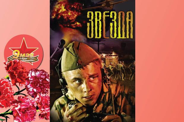 Фото №4 - Топ-10: Военные фильмы, которые стоит посмотреть
