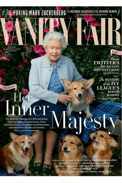 Фото №2 - Елизавета II стала лицом обложки глянцевого журнала