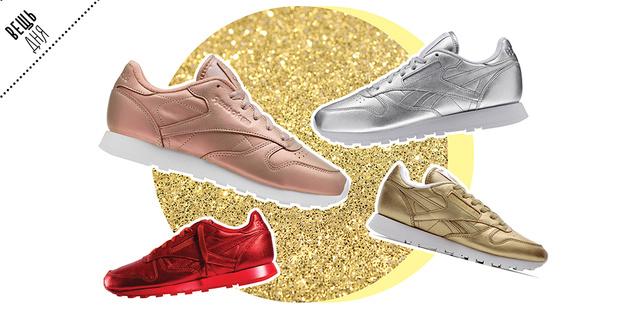 Фото №1 - Вещь дня: новые кроссовки от Reebok Leather
