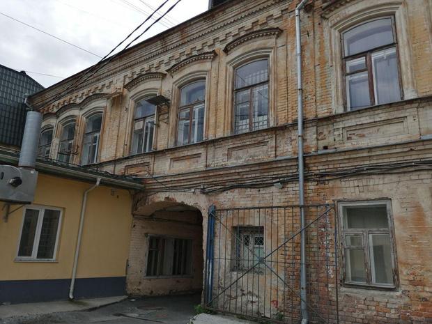 Фото №1 - В Екатеринбурге на Татищева снесут старые дома: там построят жилой комплекс
