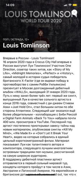 Фото №1 - Экс-солист One Direction Луи Томлинсон приедет в Россию с концертом