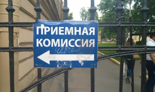 Фото №1 - В какие медвузы Петербурга поступили самые умные будущие врачи