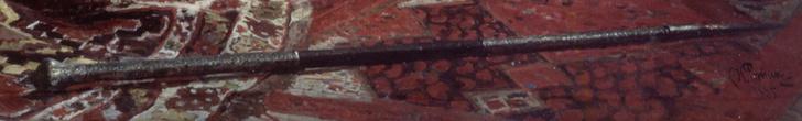 Фото №2 - Культурный код: 9 секретов картины «Иван Грозный и сын его Иван...» Ильи Репина