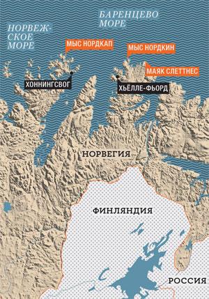 Фото №11 - Край света: самая северная точка Европы для искателей приключений
