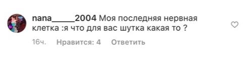 Фото №8 - Пользователи Сети уверены, что Элджей готовит коллаб с BTS