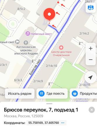 Фото №1 - 15 неочевидных возможностей «Яндекс. Карты», которые полезно знать