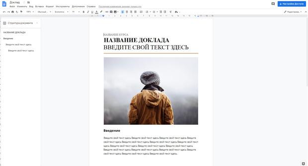 Фото №2 - 11 сайтов и приложений для начинающих писателей