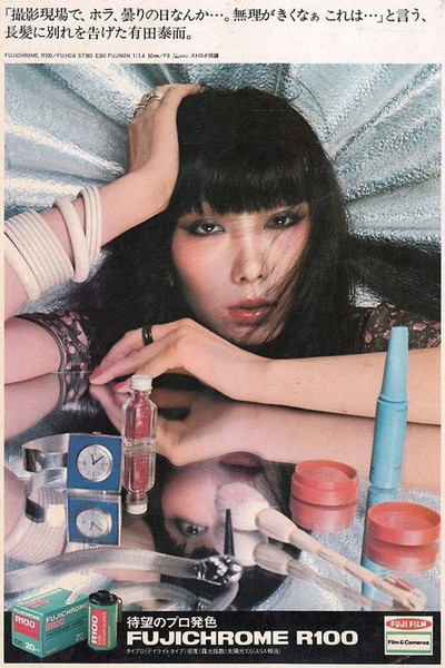 Фото №3 - Первая японская супермодель: как Саеко Ямагути изменила мир моды и красоты 70-х
