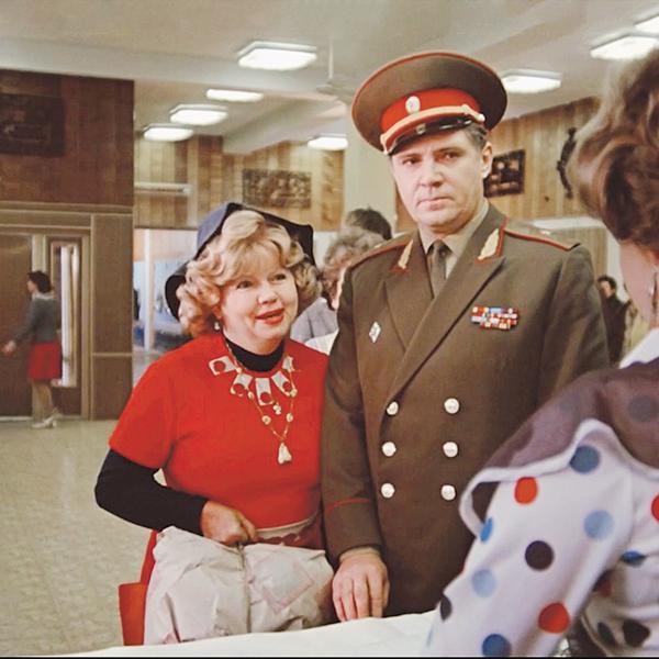 Фото №14 - «Москва слезам не верит» 40 лет спустя: как сложились судьбы актеров
