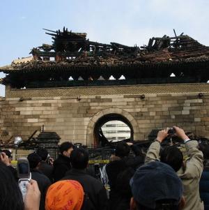 Фото №1 - Сеул потерял национальное сокровище