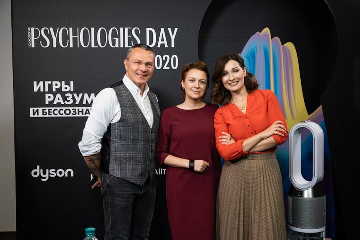 Фото №2 - В Москве прошел Psychologies Day 2020