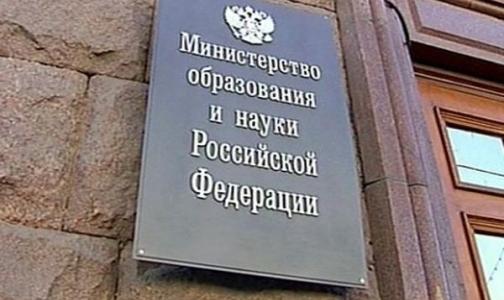 Фото №1 - Среди медицинских вузов Петербурга нашли один неэффективный