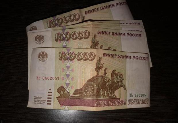 Фото №1 - В Воронеже девушка попыталась выплатить ипотеку купюрами из 90-х