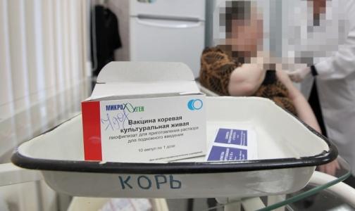 Фото №1 - В Петербург везут корь: в этом году зарегистрировано два заболевших, в прошлом — 54