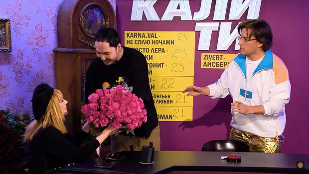 Фото №2 - «Надо было слушать Аллу Борисовну»: как Пугачева отметила 72-й день рождения