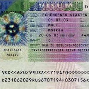 Фото №1 - Утечка в Германию