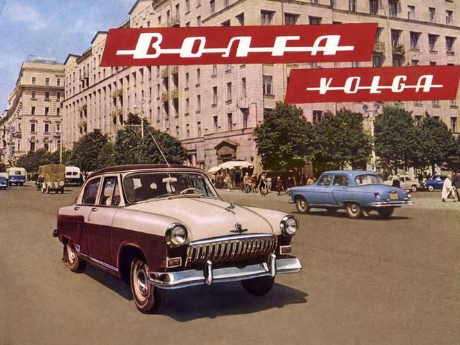 Фото №1 - Почему «Волга» ГАЗ-21 это не плагиат: мини-расследование